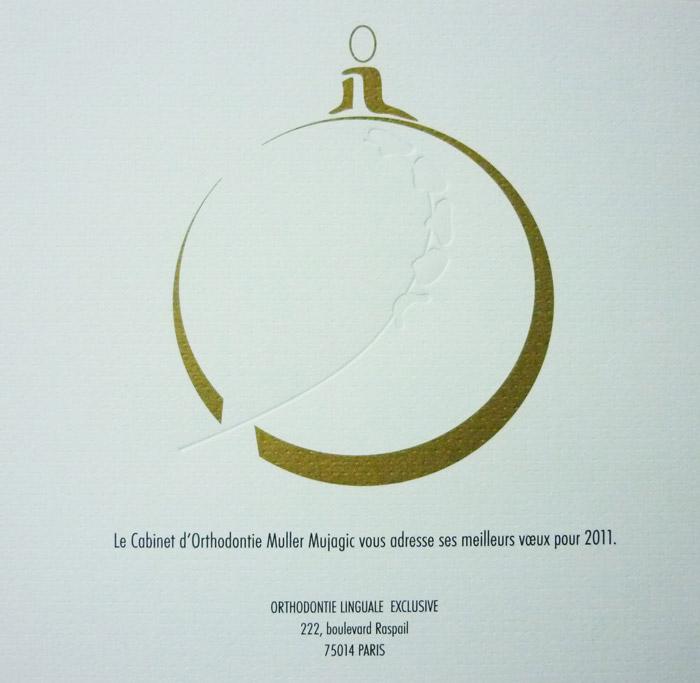 Déclinaison du nouveau logotype pour les cartes de voeux 2011