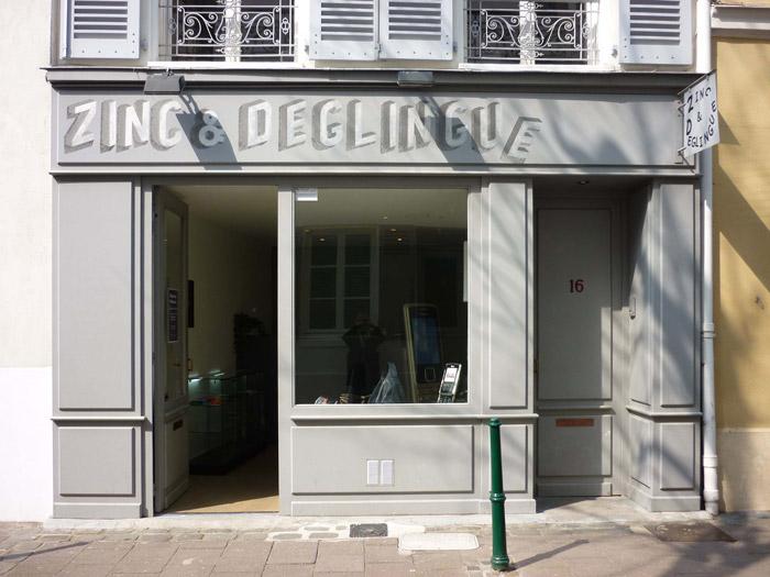 La boutique avant l'installation de La Clinique du Portable.